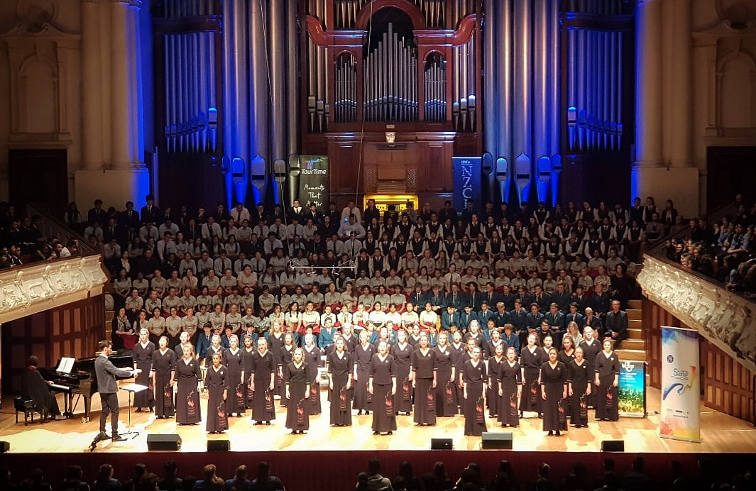 Schola At Big Sing